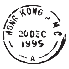 hong kong postmark wall art decal