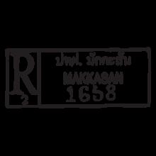 mikkasan thailand postmark wall art decal