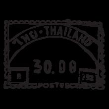 thailand post postmark wall art decal