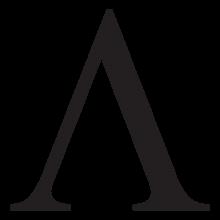 lambda uppercase greek letter wall art decal