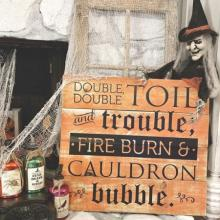 Double, double toil and trouble; fire burn & cauldron bubble wall quotes vinyl lettering home decor vinyl stencil halloween witch macbeth shakespeare