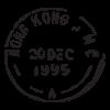 hong kong postmark wall art decal