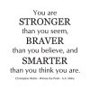 classic stronger braver smarter wall decal