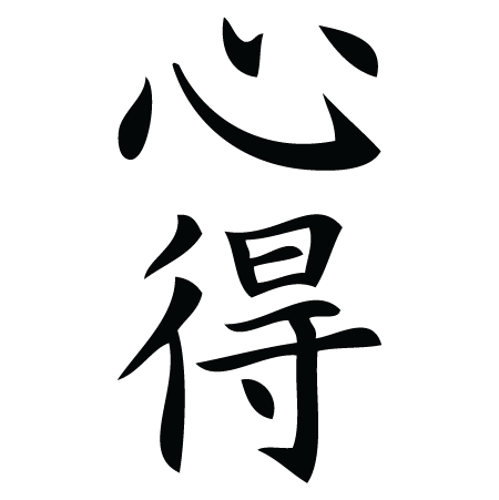Knowledge Chinese Symbol Wall Quotes Wall Art Decal